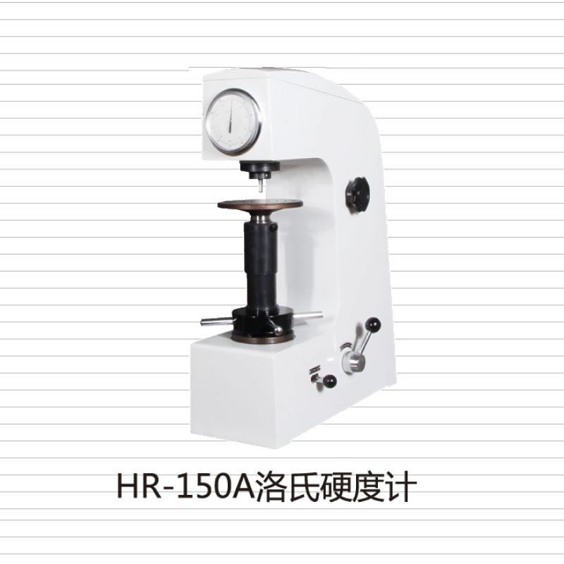 硬度测量仪
